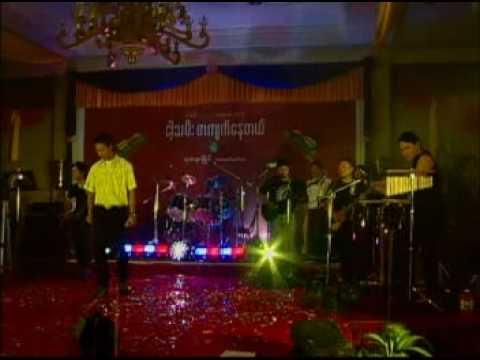 Burmese song Pho kyi (X' Girlfriend)