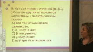 ЕНТ уроки - физика(рус) Титова Т.Ю. 22.01.15