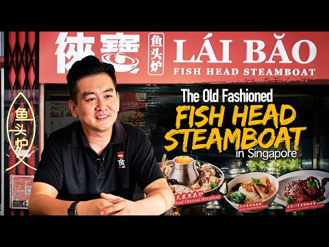 Lai Bao 徕宝: Bringing Back The Old Fashioned Charcoal Fish Head Steamboat (鱼头炉火锅)