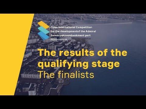 Видео-ролик о конкурсе