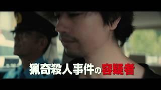 『去年の冬、きみと別れ』/3月10日(土)公開 公式サイト:http://fuyu-k...