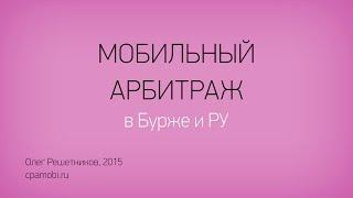 Apptools  заработок на мобильном телефоне,  секреты заработка до 100 рублей в день