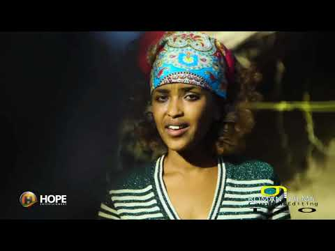 Netsanet Sultan ft  Sami Go   ABAYA   አባያ   New Ethiopian Music 2018 Official VideoTrim