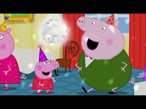 Peppa Pig Full Episodes | Season 8 | Compilation 37 | Kids Video
