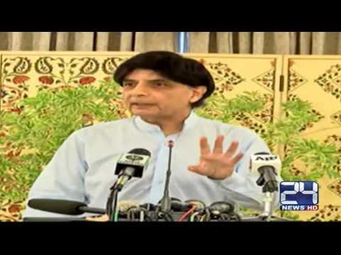 24 Report: Chaudhry Nisar unique character of Pakistani politics