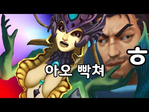 나만, 봄 - 서폿의 비탄 [더빙레이디X모드로나티]