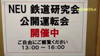 ホビーセンターカトー東京店NEU様運転会と西武NRAラストランラッピング編成