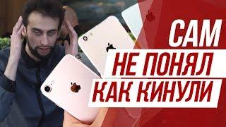 НОВЫЙ РАЗВОД НА IPHONE! / БАЙКИ ОТ EVG