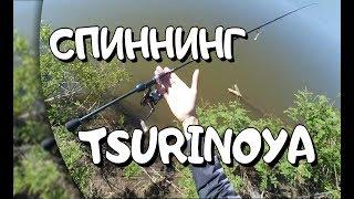 Спінінг Tsurinoya Dexterity 722 S UL, перший раз на воді, vs Graphiteleader Corto GORTS - 6102L-T