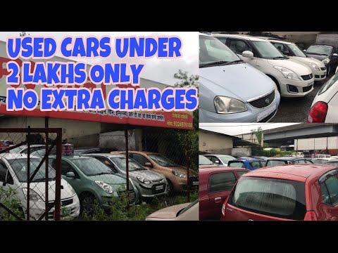 Cars Under 2 Lakhs Only | Panvel | Navi Mumbai | Fahad Munshi |