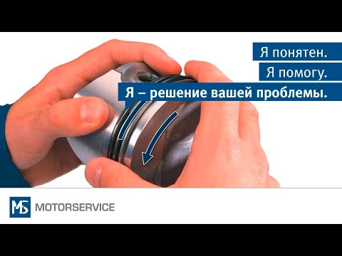 Монтаж поршневых колец - Motorservice Group