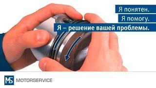 Piston uzuk o'rnatish - Motorservice Guruh