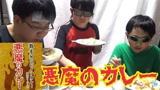辛すぎ!!! !!!P-MANの単独チャンネル!!! → https://www.youtube.com/...