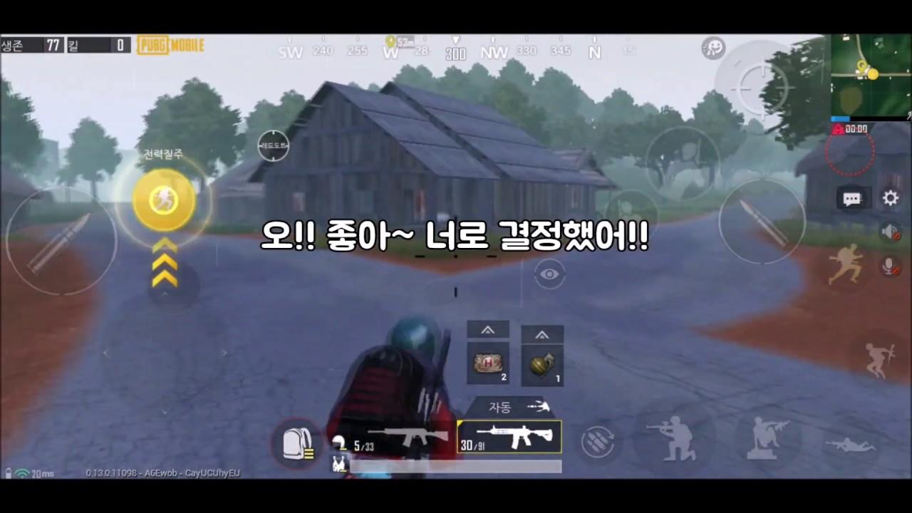 [배그더빙] 찐따3거리에서 찐따4거리로 이동중에 만난 찐따들과의 전쟁 ★배그못해★