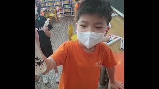 모기퇴치제 간편만들기 수업영상