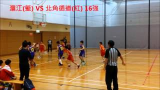 Publication Date: 2016-03-23 | Video Title: 滬江小學學界16強對北角循道