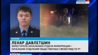 Автобус опрокинулся в кювет на объездной дороге возле Бугульмы