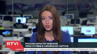 Выпуск новостей в 20:00 CET c Елизаветой Смоляковой и Екатериной Котрикадзе