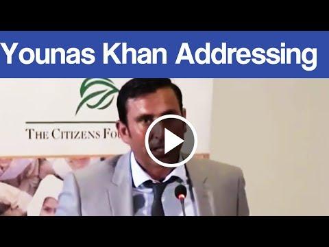 Younis Khan Address at Citizen foundation