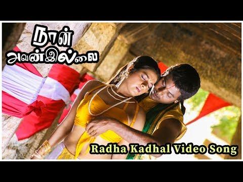 Radha Kadhal Video Song - Naan Avanillai | Jeevan | Sneha | Namitha | MassAudiosandVideos