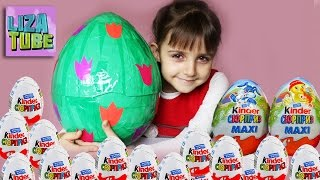 Кіндер-сюрпризи 20 шт, Кіндер МАКСІ Розпакування   Giant egg, 20 Kinder-Surprises Kinder Maxi unpack