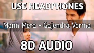 Mann Mera - Gajendra Verma ( 8D audio )    bass boosted