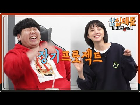 [ENG] Kim Min-ah and Jang Min-chul new challenge! Be a RAPSTAR!!  [WhyMan Season 4] Episode 10 from YouTube · Duration:  7 minutes 25 seconds