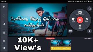 KineMaster Tutorial - KineMaster Tamil Font Style Edits...