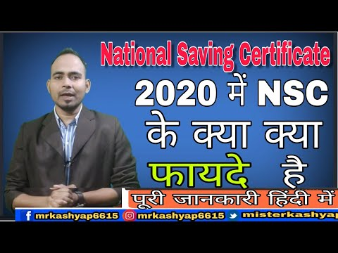 NSC- National Saving Certificates Post Office Saving Scheme | How To Buy NSC In 2020