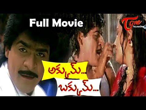 Akkum Bakkum Telugu Full Movie | Ali,...
