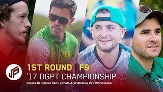 2017 DGPT Tour Championship   Round 1, Front 9   Owens, Keegan, Cole, Conlee