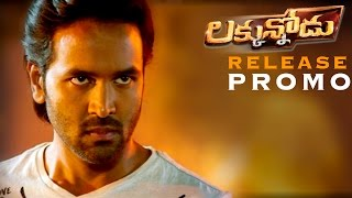 #Luckunnodu Release Promo 2 - Vishnu Manchu, Hansika Motwani - Raaja Kiran