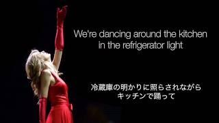 Скачать 洋楽 切ない失恋ソング All Too Well Taylor Swift 歌詞 日本語字幕