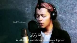 Doa Khatam Al Qur 39 an