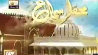Ba Khubi Ham Cho Meh(Hazrat Ameer Khusrow) by Tahir Ali Mahir Ali Nizami Qawwal at QTV
