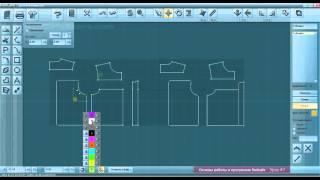 Урок 7 /  Работа с группами точек