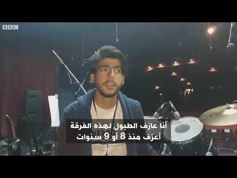 أنا الشاهد: موسيقى -الروك أند رول- في دمشق  - نشر قبل 20 ساعة