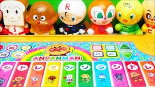 アンパンマン おもちゃ NEWマジカルシロホンで作曲してみたよ! Anpanman
