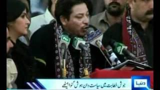Allah Zardari Chour Chairman ko Janat ul  ---- PPP Leaders Faisal Raza Abidi & Manzoor Wasan