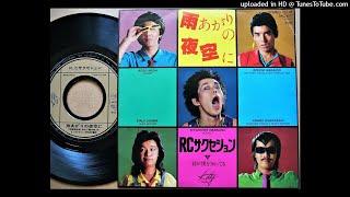 1980.1.21 Release 9th 7'ch Single Side-A.