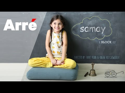 SAMAY   Clean Up - Inside and Outside   #ItsAboutSamay