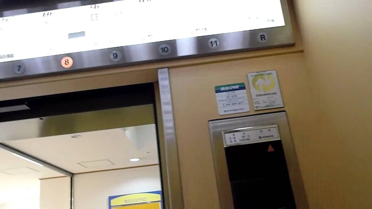 八王子 ショッピング センター 京王