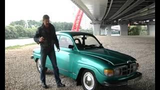 Тест-драйв Saab 96