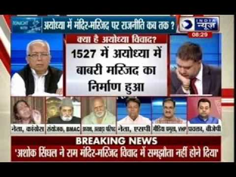 Tonight with Deepak Chaurasia: Hashim Ansari says Ram temple issue politically motivated