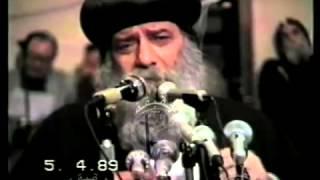 † الأكاليل الموعوده † عظه رائعه للبابا شنوده الثالث † 1989