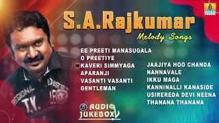 S.A.Rajkumar Melody Songs | Best Selected Kannada Film Hits | Jhankar Music