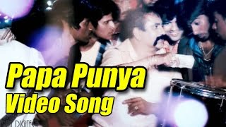 Dyave - Paapa Punya Full Video  | Yograj Bhat, Ninasam Satish