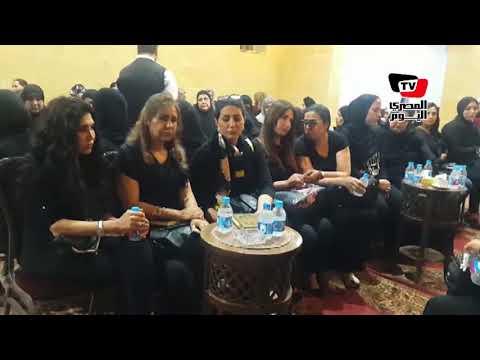 وفاء عامر والفنانات يقدمون واجب العزاء في الفنان الراحل ماهر عصام  - 23:21-2018 / 6 / 18
