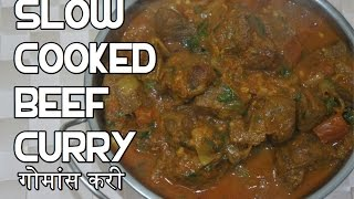 Slow Cooked Beef Curry Recipe - Indian Masala