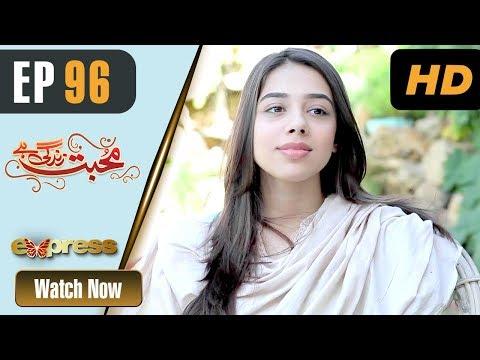 Mohabbat Zindagi Hai - Episode 96 - Express Entertainment Dramas